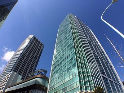 タワーマンション節税への課税強化