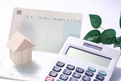 クレジットカードポイント等の税務処理